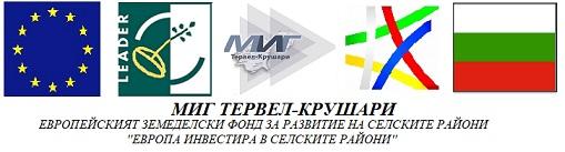 mig-tk.org